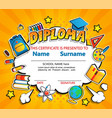 kids diploma certificate on vintage background vector image vector image