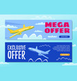 mega offer exclusive offer book now flyer sky vector image vector image