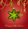 New Year greeting card Christmas Star Ball with vector image