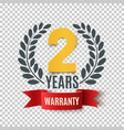 two years warranty background with red ribbon and
