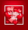 happy valentines day sale vector image vector image