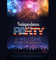 independence day party poster with holiday