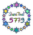 shana tova 5779 inscription hebrew happiness vector image vector image