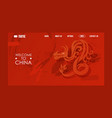 chinese dragon website design vector image