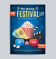 cinema movie festival poster card template vector image vector image