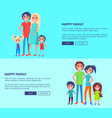 happy family poster with parents and two children vector image vector image