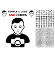 photographer icon with bonus vector image vector image