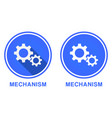 round gear flat icon the mechanism settings icon vector image