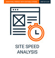 site speed analysis colorful outline icon vector image
