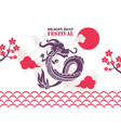 chinese dragon boat festival poster vector image vector image