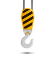 construction industrial hook vector image vector image