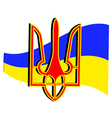 emblem and flag of Ukraine vector image