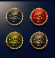 limited edition labels set design vector image vector image