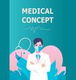 medical concept masked doctor cardiologist vector image