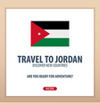 travel to jordan discover and explore new vector image vector image