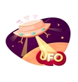 Unknown flying object vector image