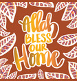 allah bless our home hand lettering