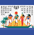 egypt flat colorful vector image