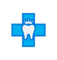 abstract medical dental clinic icon vector image vector image