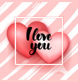 i love you hearts vector image vector image
