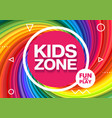 kids zone children playground playground school vector image