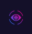 retina scan biometric security icon vector image vector image