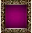 vintage frame with vegetable golden pattern vector image vector image