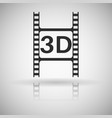 film clip black flat icon with shadow and vector image vector image