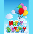 happy birthday image 1 vector image