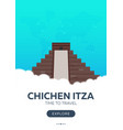 mexico chichen itza time to travel travel vector image
