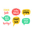 sale banner template elements with hand lettering vector image