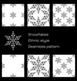 set snowflakes ethnic style white background vector image vector image