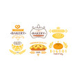 bakery premium logo set bakehouse retro badge vector image vector image