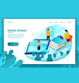 online school learning process vector image vector image