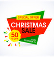 christmas sale banner special offer vector image vector image