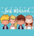 just married card vector image