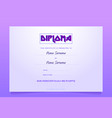 kids diploma template book gift certificate vector image vector image