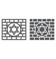 kotel line and glyph icon religion and judaism vector image