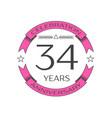 Thirty four years anniversary celebration logo