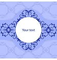 Vintage card with place for your text vector image
