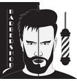 signboard barber shop vector image