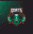goat mascot logo vector image