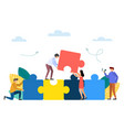 teamwork and support concept people push details vector image vector image