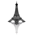 Eiffel Tower1 vector image vector image