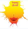 indian big festival diwali poster design vector image