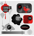 Set of flat elements for chinese restaurant vector image vector image