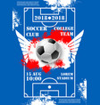 soccer game college team football poster vector image vector image