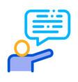 speaker human talent icon vector image