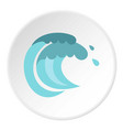 Tenth wave icon circle
