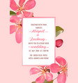 wedding invitation template with pink cherry vector image vector image